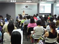 Seminar on 4 Dec 2014
