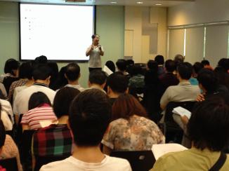 Seminar on 1 Nov 2014